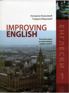 IMPROVING ENGLISH 1 21030