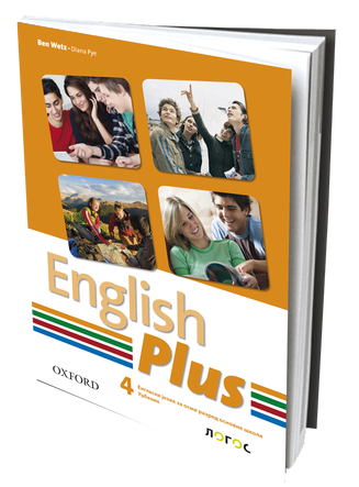 English Plus 4, udžbenik za osmi razred