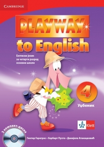 "Engleski jezik 4, udžbenik ""Playway to English 4"""